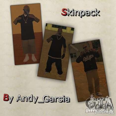 Aztecas Skins для GTA San Andreas