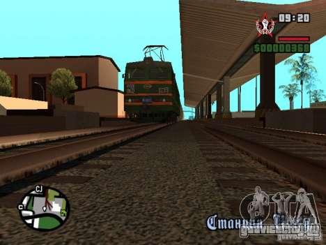 ВЛ85-030 для GTA San Andreas вид справа