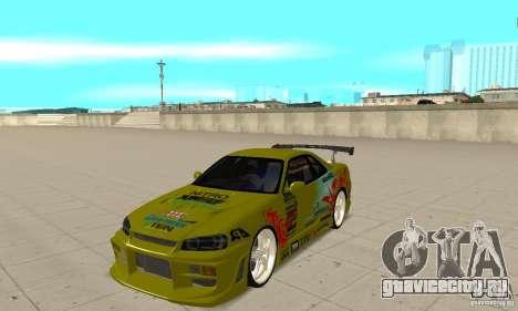 Nissan Skyline R34 GTR для GTA San Andreas