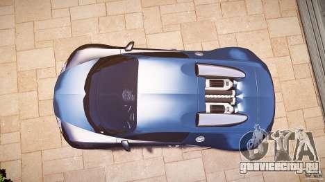 Bugatti Veyron 16.4 v3.0 2005 [EPM] Strasbourg для GTA 4 вид справа