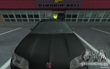 Saturn Ion Quad Coupe для GTA San Andreas