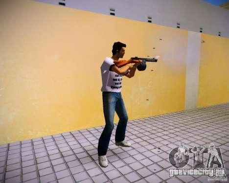 ППШ-41 для GTA Vice City второй скриншот