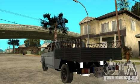 Anadol Pick-Up для GTA San Andreas вид сзади слева