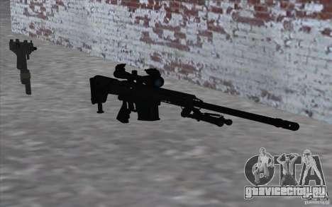 M98B для GTA San Andreas третий скриншот