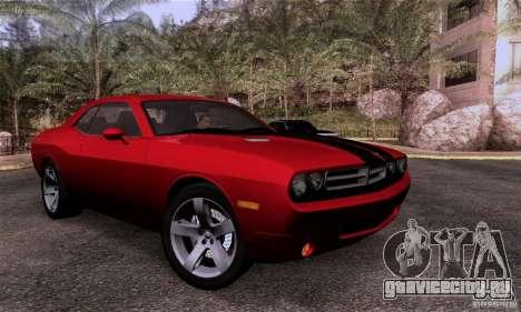 Dodge Challenger SRT8 для GTA San Andreas вид изнутри
