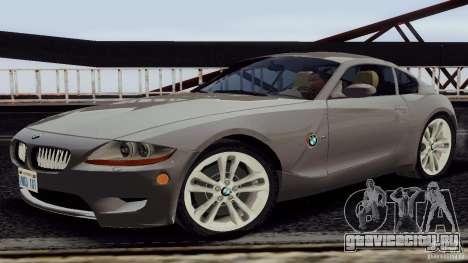 SA_gline для GTA San Andreas седьмой скриншот