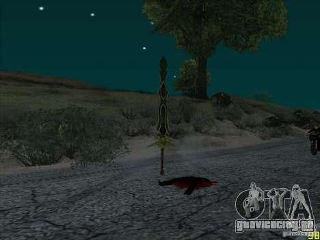 Коготь Белиара для GTA San Andreas третий скриншот