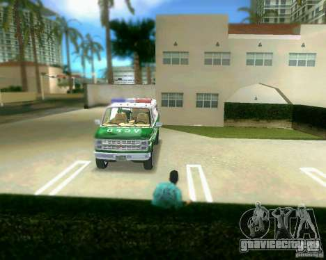 Chevrolet Van G20 для GTA Vice City вид сбоку