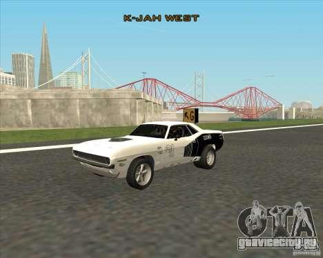 Plymouth Hemi Cuda Rogue для GTA San Andreas вид справа