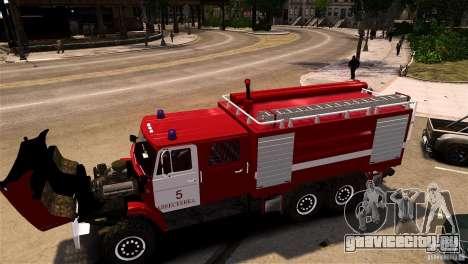 ЗИЛ 433474 Пожарный для GTA 4 вид сзади слева