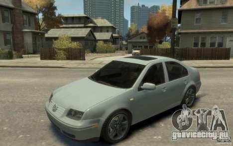 Volkswagen Bora V6 2003 для GTA 4