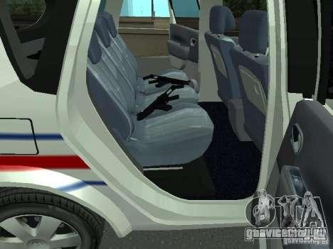 Renault Scenic II Police для GTA San Andreas вид сзади