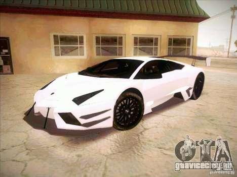 Lamborghini Reventon GT-R для GTA San Andreas