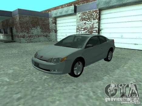 Saturn Ion Quad Coupe 2004 для GTA San Andreas