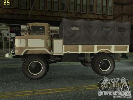 ГАЗ 66 Парадный для GTA San Andreas вид сзади слева