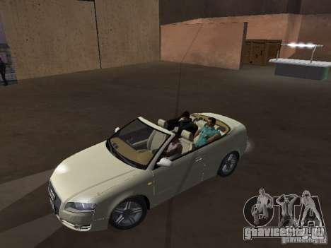 Audi A4 Convertible v2 для GTA San Andreas вид справа