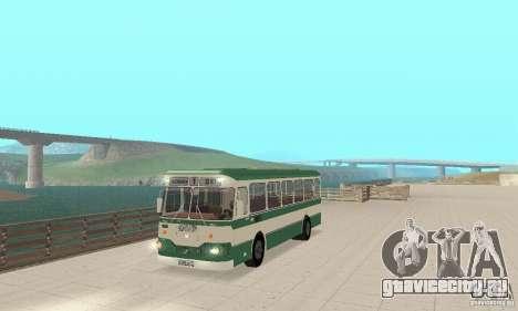 ЛиАЗ 677 v.1.1 для GTA San Andreas