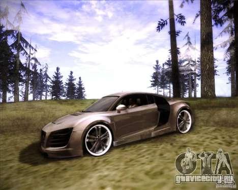 Audi R8 для GTA San Andreas вид сбоку