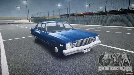 Dodge Aspen v1.1 1979 для GTA 4 вид сзади