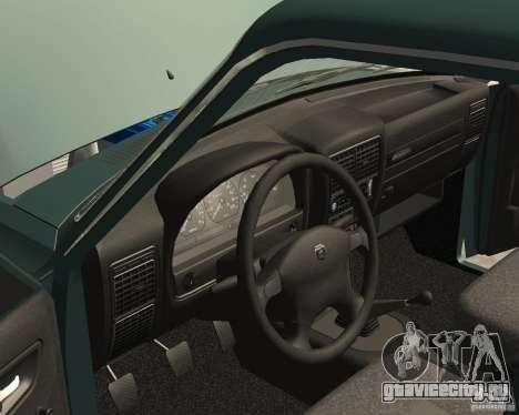 ГАЗ Волга 3110 для GTA San Andreas вид сбоку