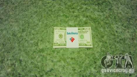 Денежные купюры США номиналом 50$ для GTA 4