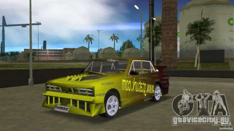 Anadol GtaTurk Drift Car для GTA Vice City