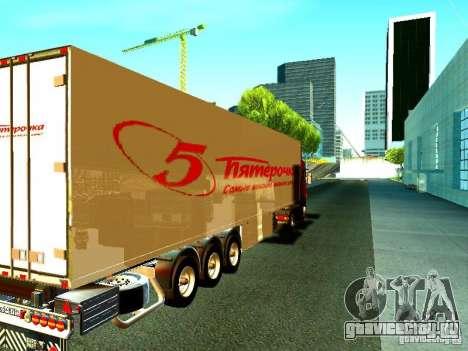 Новый прицеп для GTA San Andreas вид сзади слева