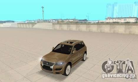 Volkswagen Touareg 2008 для GTA San Andreas