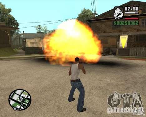 Взрыв (версия для ноутбуков без Numpad) для GTA San Andreas второй скриншот