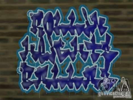 New LS gang tags для GTA San Andreas пятый скриншот