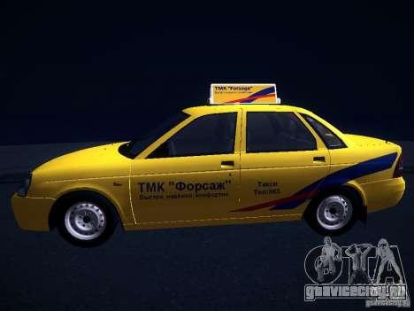 ВАЗ 2170 Приора Такси ТМК Форсаж для GTA San Andreas вид сзади