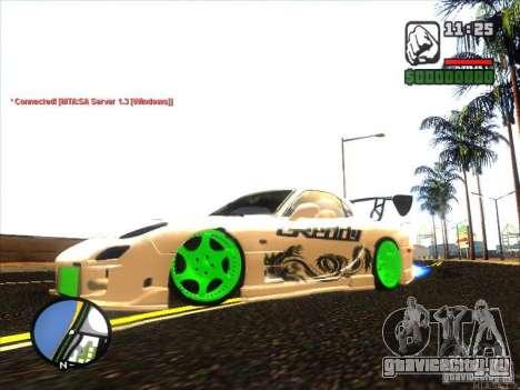 Mazda RX-7 Drift Version для GTA San Andreas вид слева