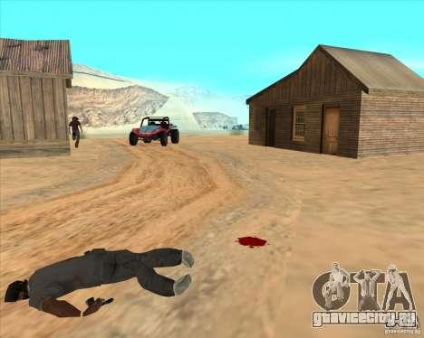 Ковбойская дуэль для GTA San Andreas пятый скриншот