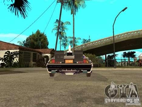 DeLorean DMC-12 для GTA San Andreas вид сзади слева