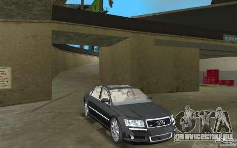 Audi A8 для GTA Vice City вид изнутри