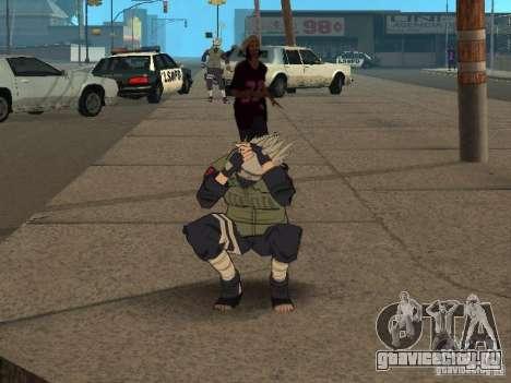 Hatake Kakashi From Naruto для GTA San Andreas седьмой скриншот