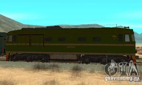 Custom Graffiti Train 2 для GTA San Andreas вид слева