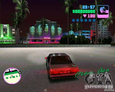 ENB Series for GTA ViceCity v2 для GTA Vice City третий скриншот