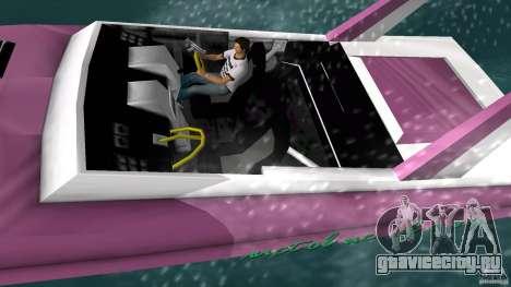 Squalo 2.0 Beta для GTA Vice City вид слева
