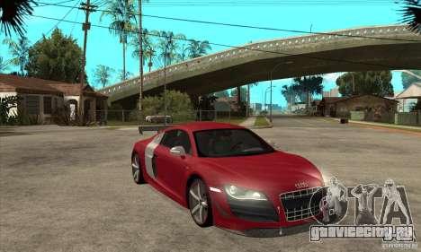 Audi R8 V10 v2 для GTA San Andreas вид сзади