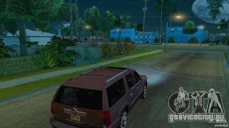 Cadillac Escalade ESV 2012 для GTA San Andreas вид справа