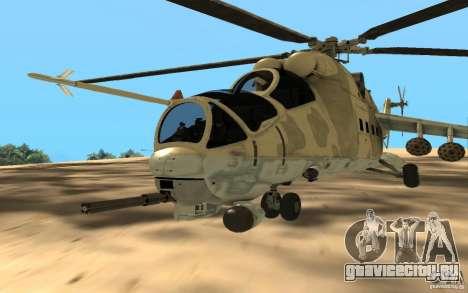 МИ 24 для GTA San Andreas вид справа