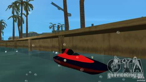 San Andreas Coast Guard для GTA Vice City