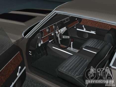 Oldsmobile 442 Cutlass 1970 для GTA San Andreas