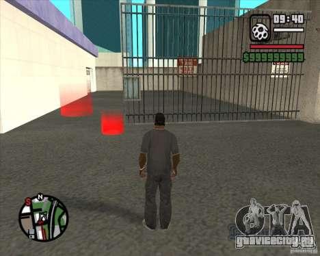 Мега-нитро для GTA San Andreas
