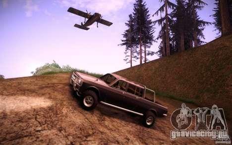 ГАЗ 2402 4x4 PickUp для GTA San Andreas вид слева