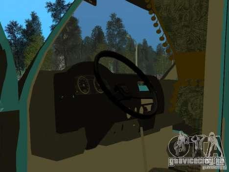Газель 2705 для GTA San Andreas вид сзади