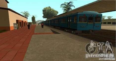 Метро типа ЕЖ для GTA San Andreas вид слева