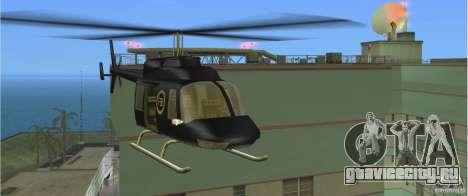 FBI Maverick для GTA Vice City