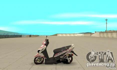 Honda Vario-Velg Racing для GTA San Andreas вид слева
